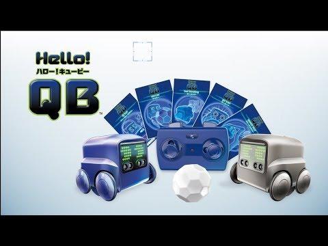 手のひらサイズのキューブ型ロボット「ハロー!QB(キュービー)」8月9日(木)新発売!