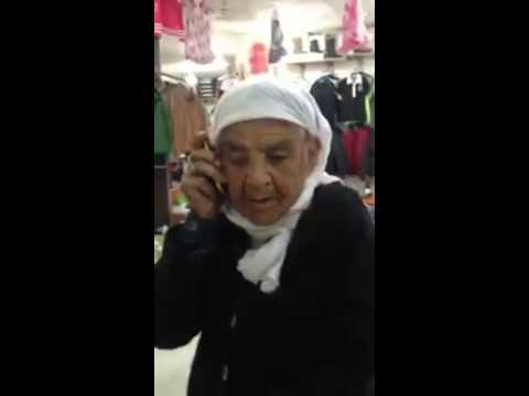 Kurdische Oma Beleidigt Am Telefon