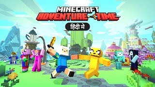 Adventure Time in Minecraft (Exploring All World) - Minecraft PE | in Hindi | BlackClue Gaming