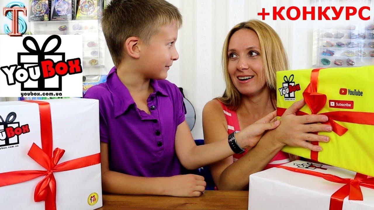 Подарки СЮРПРИЗЫ от YouBox для Супер Тимы! ЧТО ВНУТРИ? Распаковка Mix Box, Sweet Box, Bloger Box