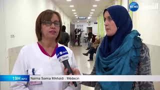 Début  de la campagne de vaccination contre la rougeole et la rubéole