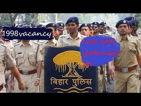 BIHAR POLICE SI 1998 vacancy | Great opportunity to join police
