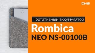 Розпакування портативного акумулятора Rombica NEO NS-00100B / Unboxing Rombica NEO NS-00100B