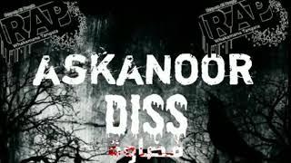 راب عدن | #فضاوة | (Diss on T-pac) ASKANOOR