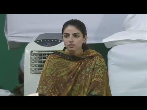 Nirankari babaji Antim darshan video