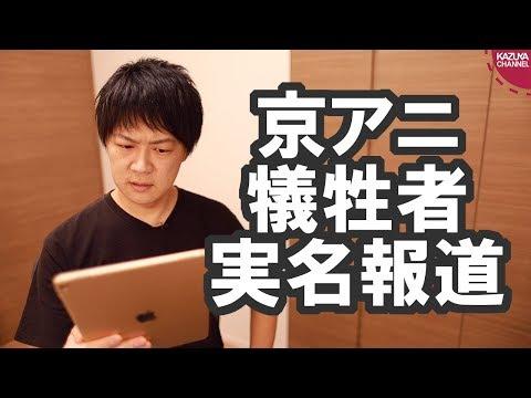 2019/09/01 サンデイブレイク123