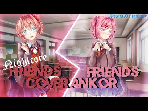 ♫♥Friends Nightcore♥♫ 「Switching vocal」!Cover!