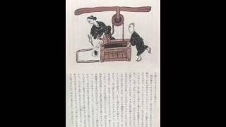 アメリカ生まれで漢字の苦手な息子のために音読しています。