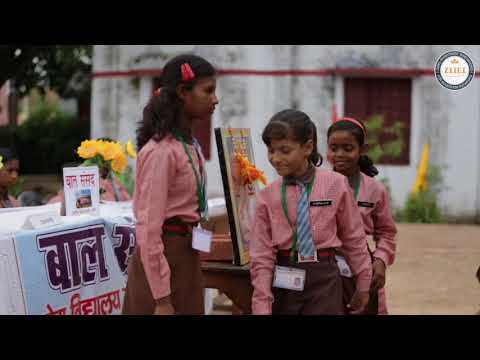 बाल संसद / Children's Parliament- Innovation by Government School Teachers