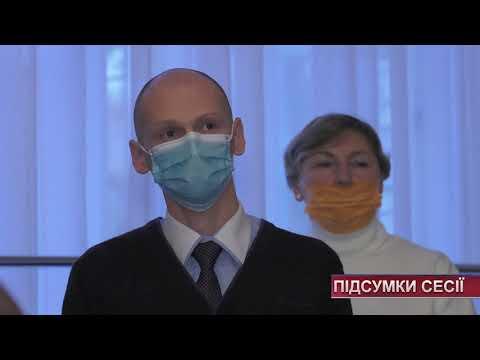 Телеканал Ексклюзив: Хмельницька міська рада - із заступниками та секретарем