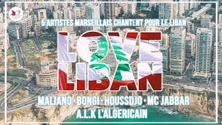 Love Liban - video 1