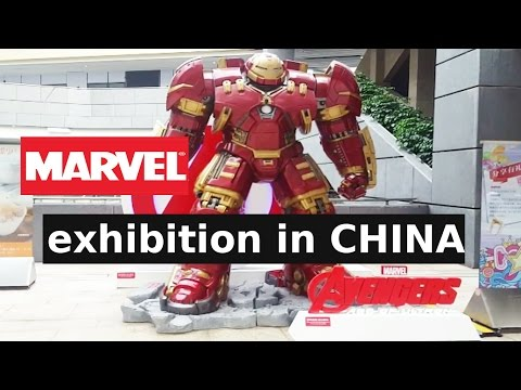 VLOG| Marvel exhibition in China Shenzhen