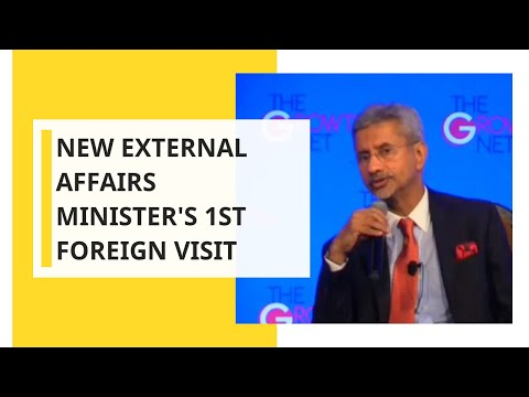 New External Affairs Minister's 1st foreign visit