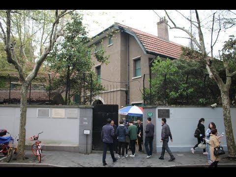 Residence of Ba Jin Shanghai / 巴金故居