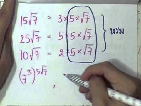ormMath : ฟังก์ชันเอกโพเนนเชียลและลอการิทึม ตอนที่02