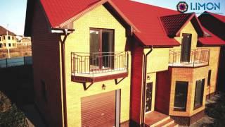 видео авито белгородская область недвижимость