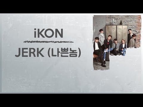 [Karaoke + THAISUB/SUBTHAI] iKON - JERK