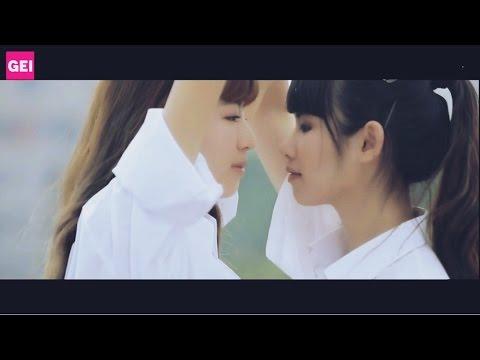 [Engsub + Vietsub] Unrequited Love - Lesbian short film