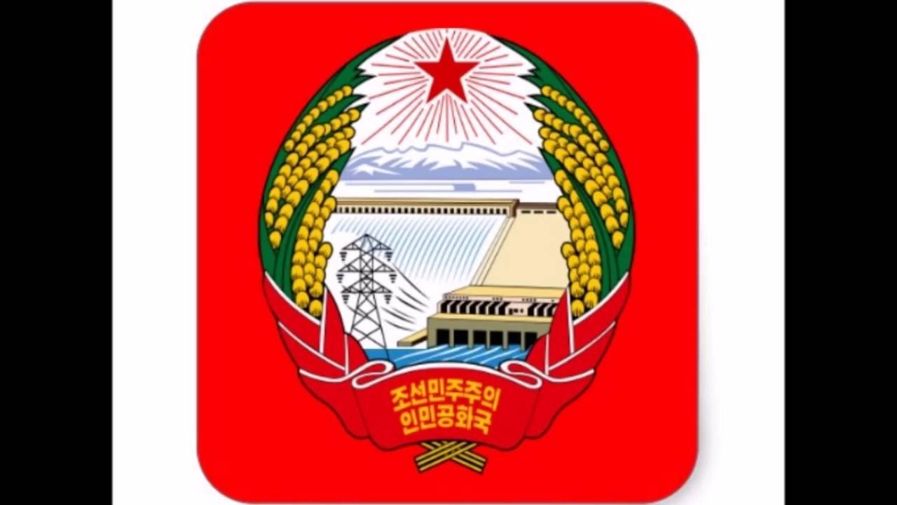 Sticker National Emblem Of North Korea Youtube