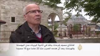 افتتاح مسجد فرحات باشا بالبوسنة والهرسك