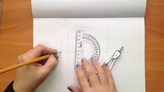 1 2 2  деление окружности на 5 равных частей