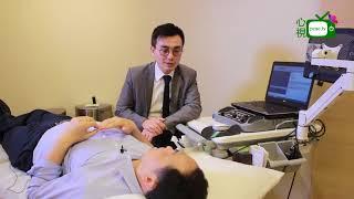 [心視台] 香港骨科專科醫生 梁漢邦醫生解讀怎樣測試神經缐功能,需要那些儀器