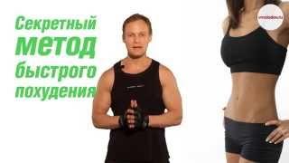 Самые_эффективные_методы_похудения
