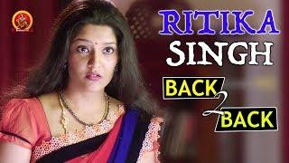 Rithika Singh Back To Back Scenes | Latest Telugu Movie Scenes | Bhavani HD Movies