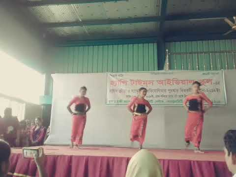 Cultural programme of Happy Times Ideal Scool