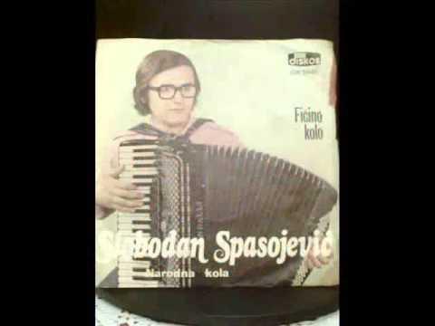 Slobodan Spasojevic - Ficino kolo. - Diskos-NDK 5445-22.08.73wmv