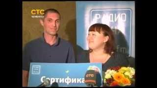 "Финал конкурса ""Весенний марафон ""Радио Дача"" / СТС"