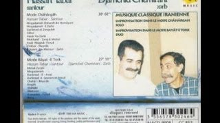 Hasan Tabar & Djamchid Chemirani