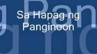Sa Hapag Ng Panginoon.wmv