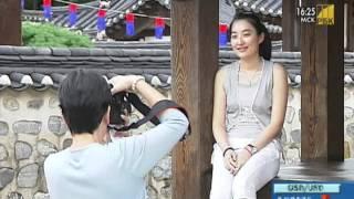 Отдых и туризм - Южная Корея (1 из 5)