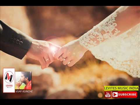 2017 Vivahamu New Telugu Christian wedding Songs  || New Telugu Christian Songs 2017