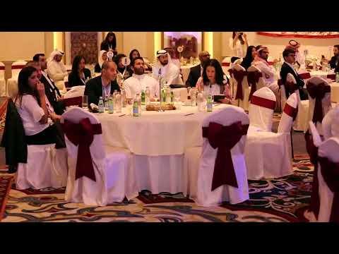 Tomouh Summit Dubai 2017– Welcome Speech – by Neda Almubarak