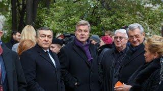 День памяти Муслима Магомаева  Москва 25 октября