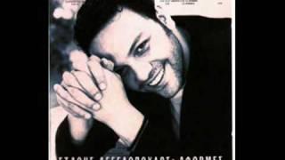 Σταθης Αγγελοπουλος- Παραμιλας