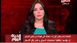 بالفيديو.. رئاسة الوزراء: جميع مدخلات تربية الدواجن معفاة من الضرائب