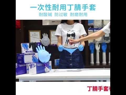Перчатки рабочие оптом купить выгодно