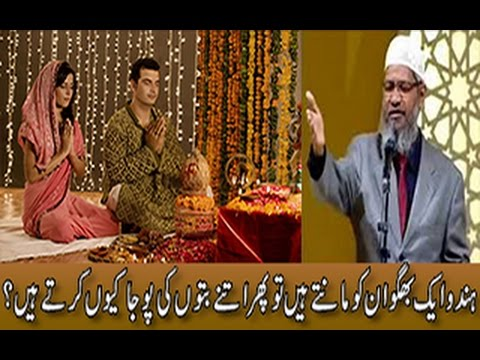 Dr Zakir Naik Urdu Speech 2017 with challenging Question and Answer Islamic Bayan in Hindi-Peace TV