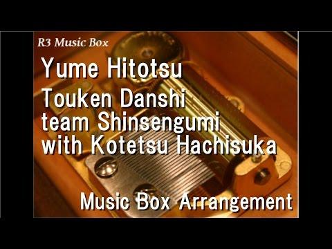 Yume Hitotsu/Touken Danshi Team Shinsengumi With Kotetsu Hachisuka [Music Box]