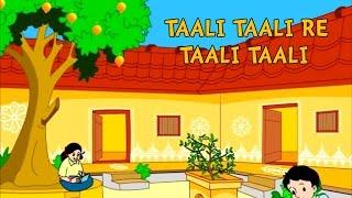 taali taali re taali taali   oriya nursery rhymes and songs   shishu raaija a kids world