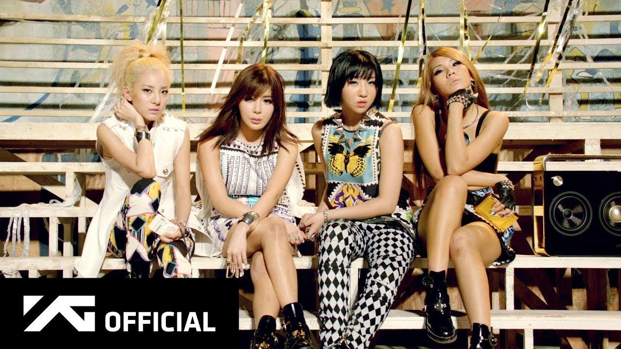 2NE1 : Falling in Love