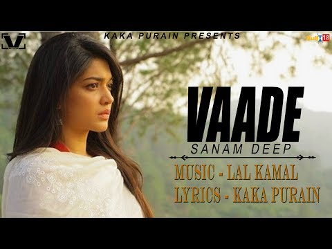 Vaade - Sanamdeep    Full Song 2016    Latest Punjabi Songs 2016    V Records