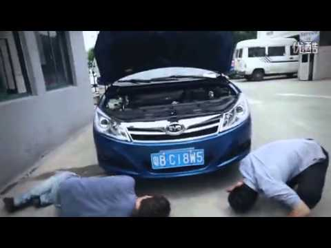 Brand New China  BYD auto car
