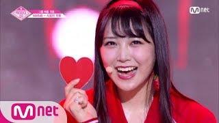 PRODUCE48 [단독/직캠] 일대일아이컨택ㅣ시로마 미루 - I.O.I ♬너무너무너무_1조 @그룹 배틀 180629 EP.3 thumbnail