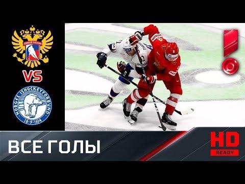 10.05.2019 Россия - Норвегия - 5:2. Все голы. ЧМ-2019