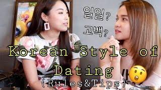 Korean Style of Dating 101 + Mukbang (w/Shine Kuk) | Kristel Fulgar