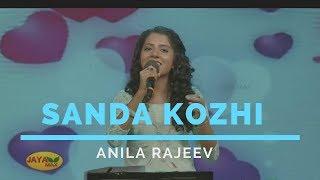 Sanda Kozhi Ayutha Ezhuthu Anila Rajeev Marisakthi Jaya TV.mp3